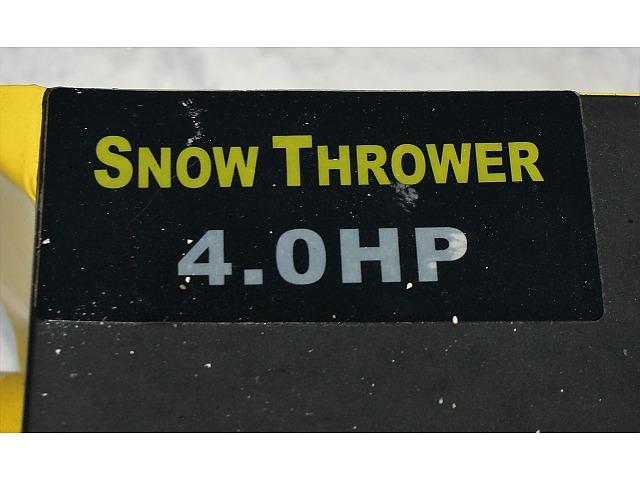 Snöslunga 4 hk