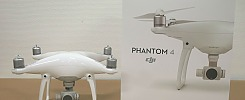 Quadrocopter DJI Phantom 4 (New) Free shipping!