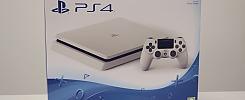 PlayStation 4 Glacier White 500GB (Nytt)